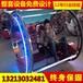 游乐设备逍遥车丨电瓶逍遥车价格丨儿童游乐设施
