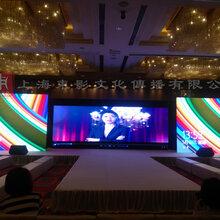 上海舞台搭建服务公司一站式服务承办上万场次舞台搭建