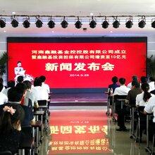 上海客户答谢会布置搭建会务会议策划执行公司