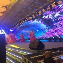上海年会舞台搭建公司、上海年会策划执行公司