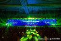 上海舞臺LED顯示屏租賃服務公司、P3LED顯示屏租賃圖片