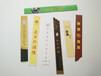 固原筷子套筷子袋筷袋筷套牙签套牙签袋印刷定做酒楼餐厅一次性筷子套