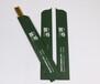 同心特价专业定做个性创意西餐火锅筷套牛排筷袋刀叉勺筷子套印刷