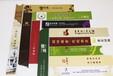 丽江筷子套纸类筷子套特价定做筷子袋牙签袋筷袋韩国料理专用纸筷套