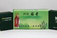 温州厂家直销广告纸巾盒抽纸巾定做定制餐巾纸批发制作设计可印LOGO