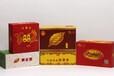 朔州盒装纸巾定制盒抽纸巾广告抽纸盒定做餐巾纸巾广告纸抽盒定做