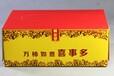 武汉厂家直销酒店方形餐巾纸定做印刷logo印字快餐纸巾广告抽纸批发