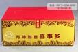通化广告促销抽纸面巾纸KTv抽纸盒装面巾纸定做纸抽定做定制