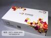 丹东广告盒抽定做硬纸抽餐厅酒吧抽纸餐巾纸小盒纸巾印LOGO活动宣传纸