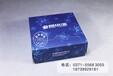 锦州广告纸巾定做抽纸盒纸巾定制广告纸抽100%纯木浆广告抽纸盒订制