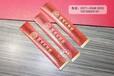 江西专业定做餐饮用品牙签套一次性牙签广告纸牙签套