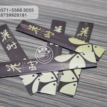 文昌定做广告刀叉套筷子套餐具套牛排店纸套定制免费设计