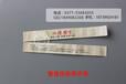 舟山厂家定做酒店印标筷子套铜版纸筷子套餐饮包装纸套印logo