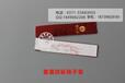绍兴厂家直销一次性纸筷子套酒店印标筷子套纸筷套定做可印logo