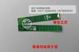 湖州专业生产定制牙签套酒店牙签套印标筷子套免费印logo