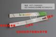 自贡市大安区一次性筷子套湿巾三件套房卡套定制按客户要求订做
