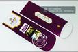 金华广告筷子套定做酒店印标筷子套定制印刷高档筷子套生产厂家