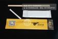 河南省筷子套一次性筷子三件套装外卖筷子组合餐具定做