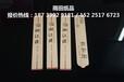 雨田紙品定做筷子套火鍋筷子外賣筷子