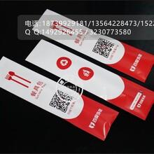 重庆三合一筷子湿巾三件套定制环保筷子餐具包装