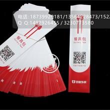 一次性筷子餐具套装环保外卖餐具三件套手套餐具包图片