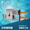 双板双工位连续液压换网过滤器