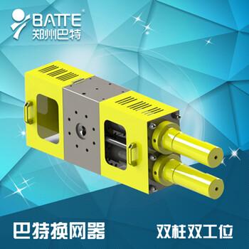 造粒機無網過濾器-聚酯熔體過濾器