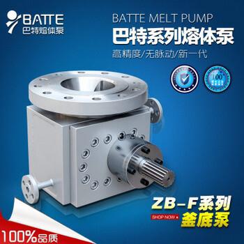 低压大流量熔体出料泵厂家直销ZB-F熔体出料泵