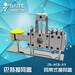 擠出機自動換網器-造粒機自動換網器