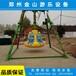 公园大摆锤图片迷你小摆锤游乐设备厂家供应大型玩具