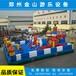 大型儿童充气玩具价格充气城堡游乐设备厂家