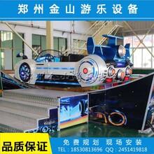 新型弯月飘车游乐设备价格弯月飞车图片图片