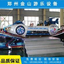 新款弯月飞车游乐设备弯月飘车价格图片