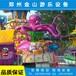 欢乐海洋岛厂家欢乐海洋岛价格新型游乐设备