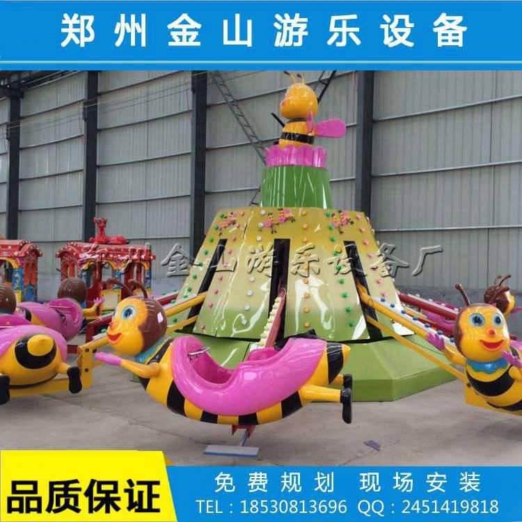 自控蜜蜂图片,自控飞机游乐设备厂家