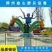 新型旋转大章鱼价格室外儿童游乐设备