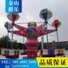 桑巴气球游乐设备厂家供应新型摇头飞椅价格多少