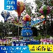 桑巴气球价格_公园新型游乐设备厂家