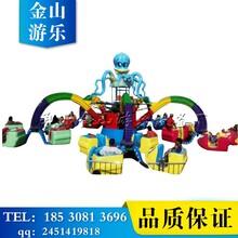 旋转大章鱼价格多少室外儿童游乐设备厂家直供图片