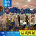广场欢乐喷球车价格儿童游乐设备生产厂家
