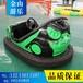 湖北武汉电瓶碰碰车价格新型游乐设备厂家