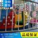 迪斯科转盘价格新型游乐设备厂家供应广场小型舞池