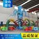 旋转大章鱼价格_旋转类儿童游乐设备生产厂家