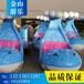 新型激戰鯊魚島游樂設備廠家直銷