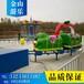果虫滑车游乐设备青虫滑车价格新型轨道儿童游乐设备