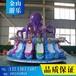 新型游樂設備旋轉大章魚價格金山廠家直銷