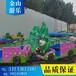 新型轨道类游乐设备水路战车价格水路战车图片