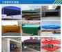 供应上海移动折叠雨棚推拉伸缩雨蓬推拉式遮阳棚仓库活动雨篷移动帐篷