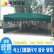 浙江杭州大型推拉移动雨棚报价-活动帐篷怎么定制