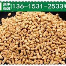 豆腐猫砂和膨润土猫砂烘干机